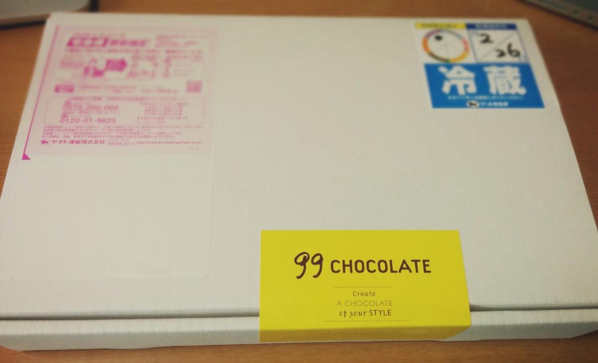 99chocolate_00001
