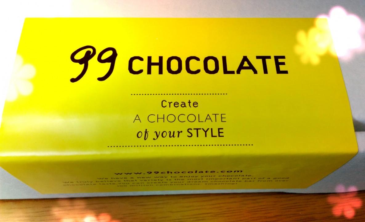 99chocolate_00003