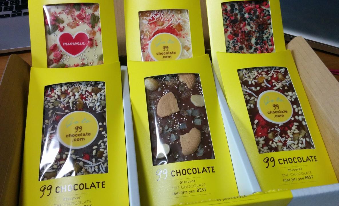 99chocolate_00006