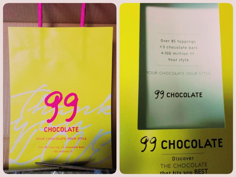 99chocolate_00013