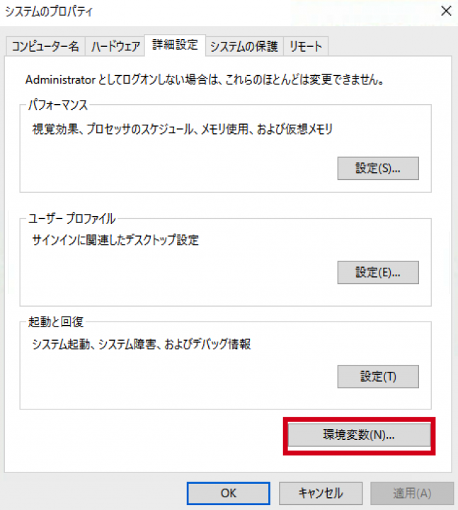 jyoujyaku_00012