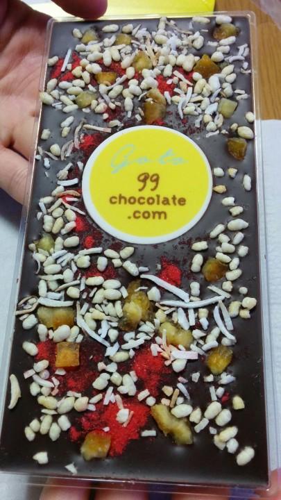 99chocolate_004