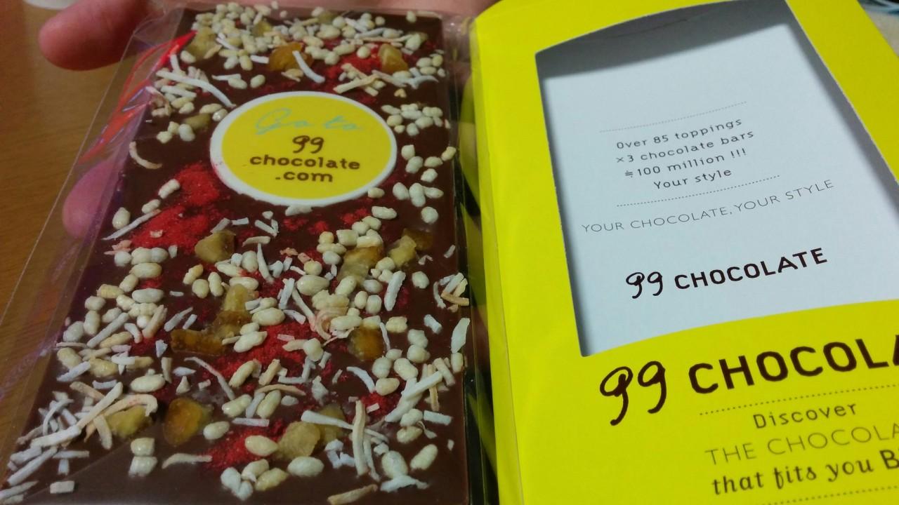 99chocolate_017