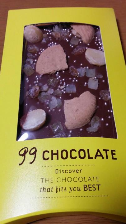 99chocolate_041