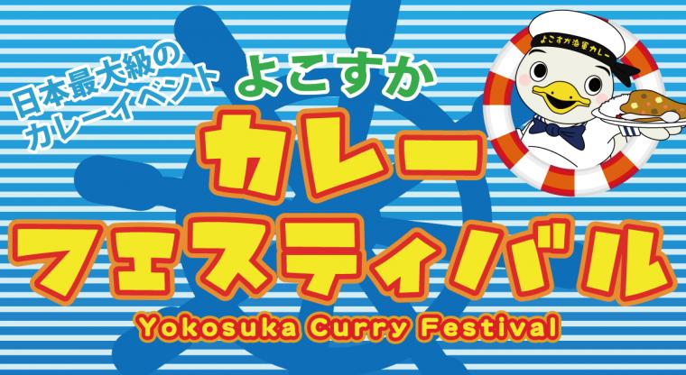 yokosuka_002