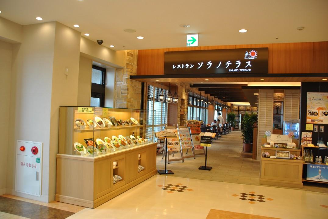 surugawan-numazu-shop_00065