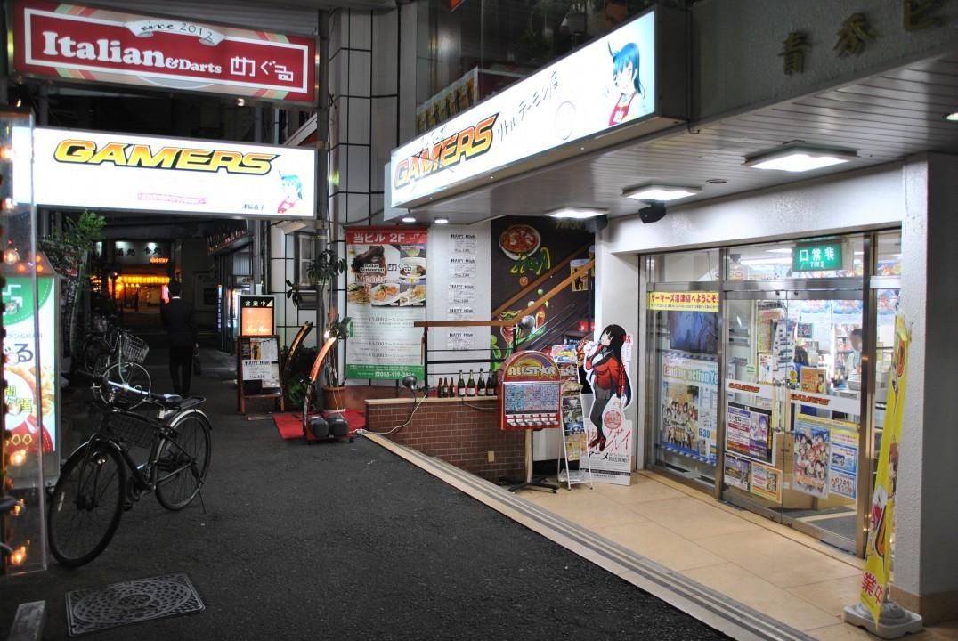 surugawan-numazu-shop_00077